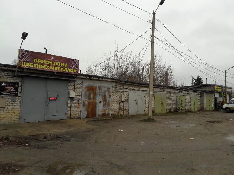Пункт приема металлолома Матырский